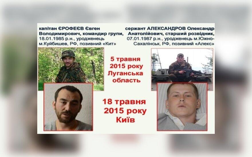 Ukrainos Saugumas skelbia detalią ataskaitą apie rusų karių veiksmus Donbase