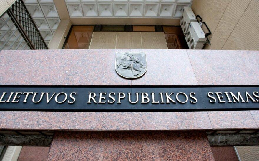 Комитет Сейма получил новую оценку угроз национальной безопасности
