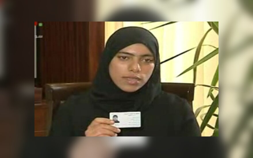 Зейнаб аль-Хосни. Фото с сайта dp-news.com