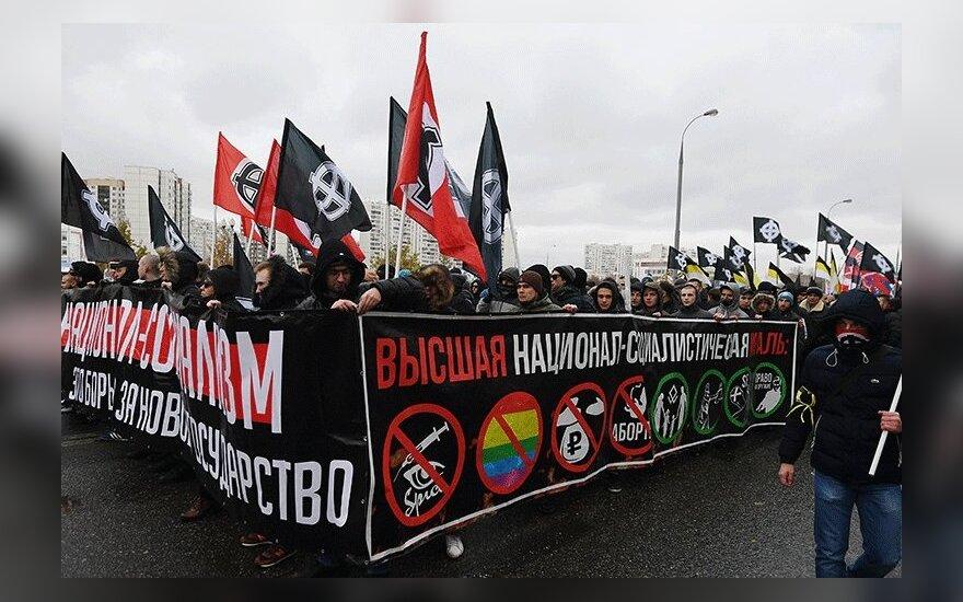 В Москве состоялись акции националистов