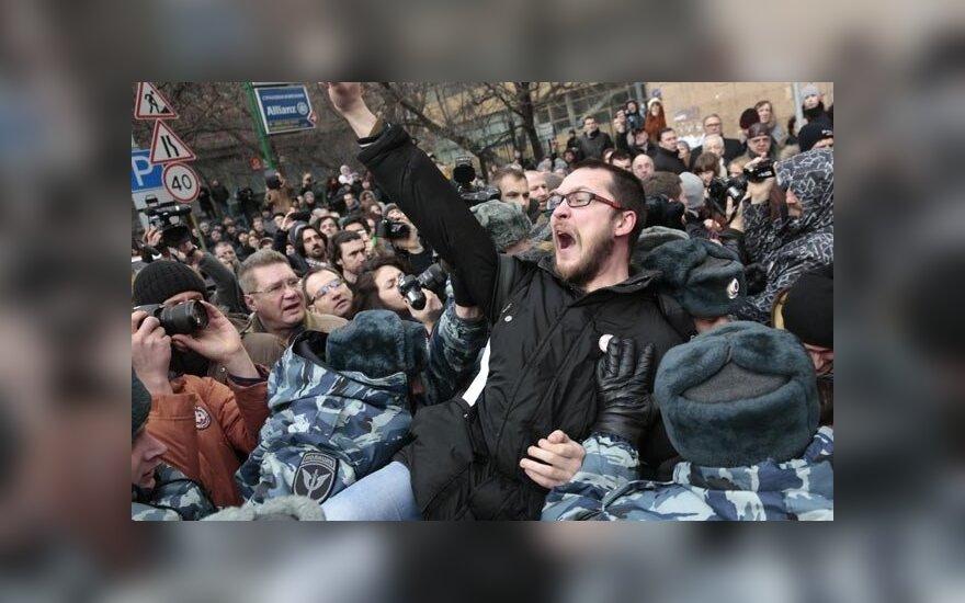 """Суд признал фигурантов """"болотного дела"""" виновными"""