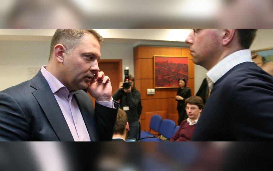 """Прокуратура: деньги переведены связанному с """"либералами"""" фонду"""