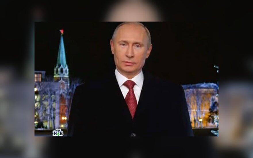 Путин после четырехлетнего перерыва призвал к чуткости и милосердию