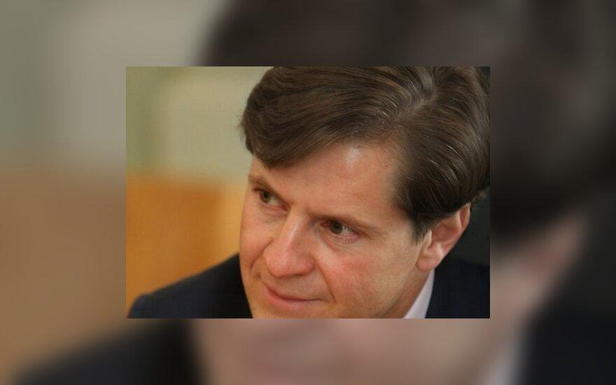 """Экс-глава """"Банка Москвы"""" официально обвинен в отмывании денег"""