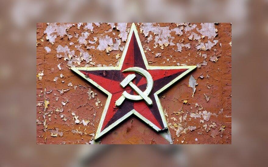 Отказавшиеся от службы в Советской армии получат статус пострадавших от оккупации