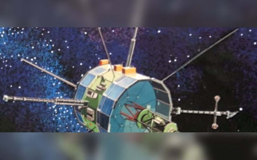 NASA zondas
