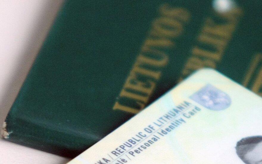 Суд решит, записать ли фамилию в идентификационной карте нелитовскими буквами