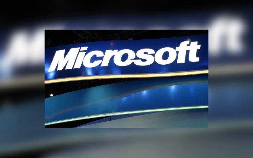 Microsoft предупредила о появлении нового вируса