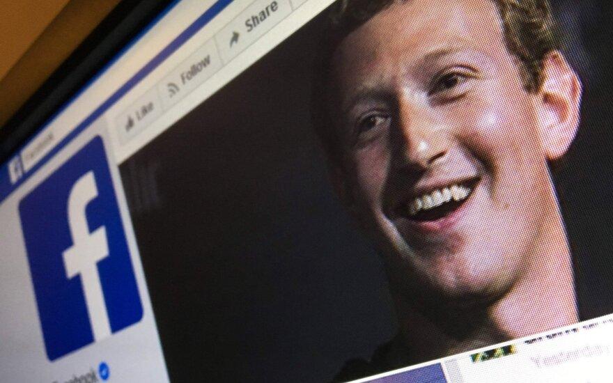 Facebook признался, что прослушивал голосовые сообщения пользователей