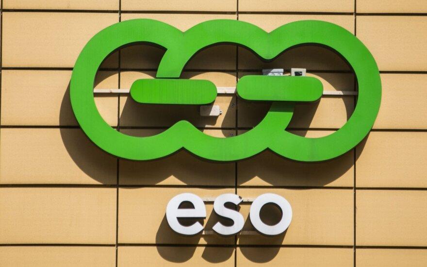 ESO упраздняет центры по обслуживанию клиентов