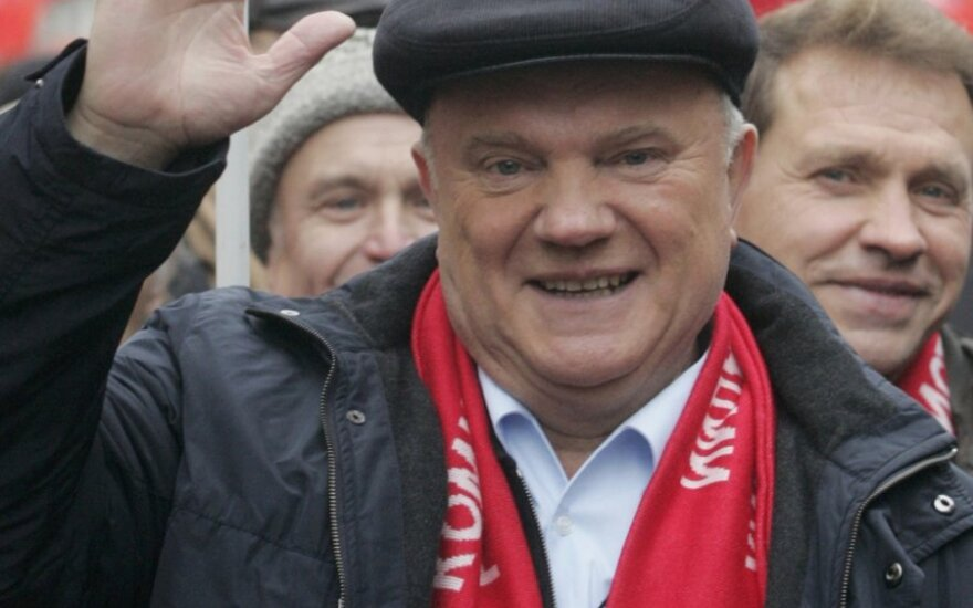 Лидер КПРФ Г.Зюганов на митинге в Москве