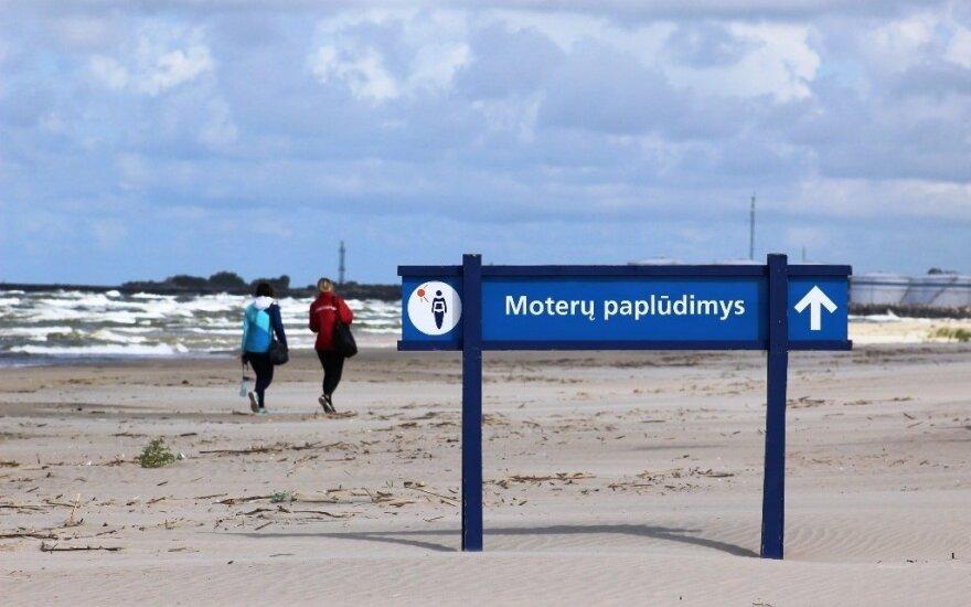 Полиция ищет мужчину, который нападал на женщин на женском пляже