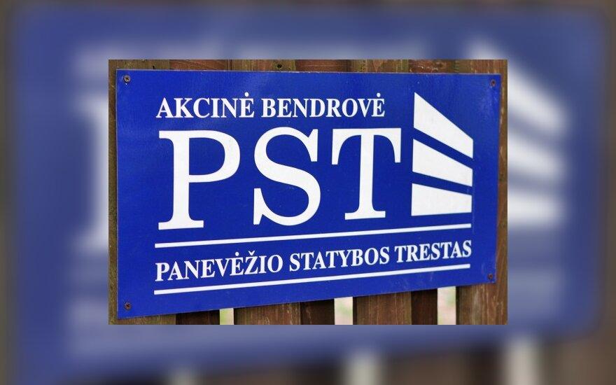 Группа PST завершила полугодие с убытками