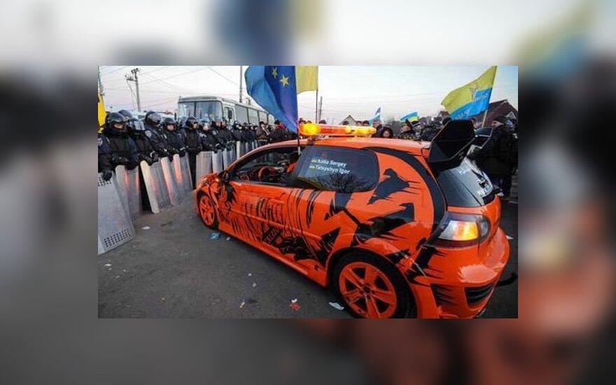 """""""Автомайдан"""" предупредил новых чиновников об ответственности за коррупцию"""