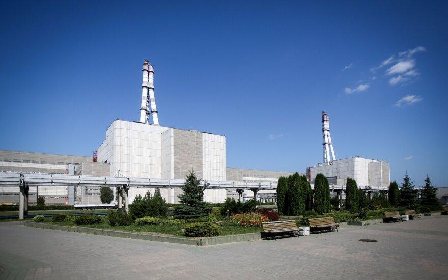 Начались испытания хранилищ радиоактивных отходов на ИАЭС