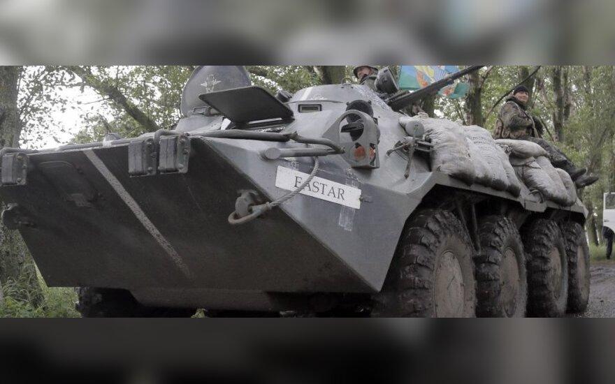 Украинская армия проводит у Славянска крупную операцию