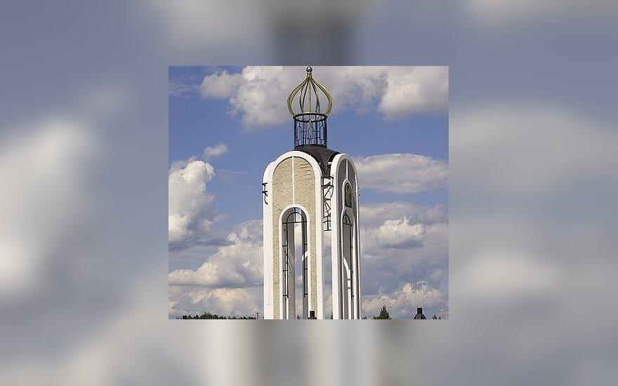 Memoriał poległym w Miasnom Borze