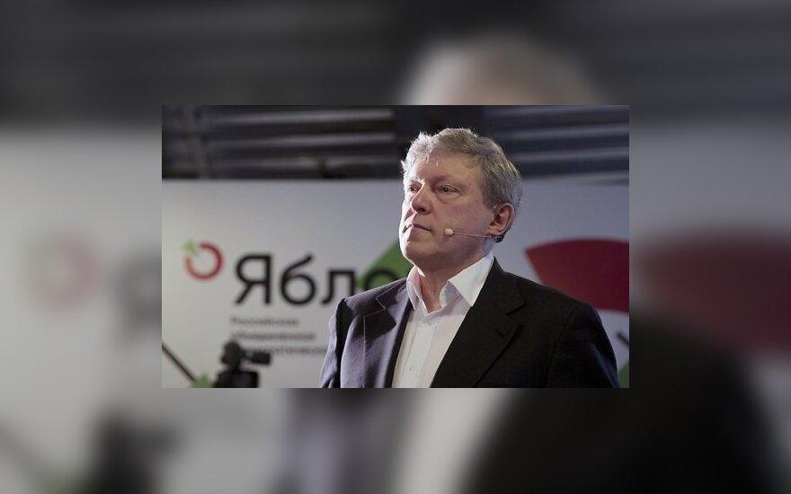 Явлинский рассказал о своей программе на выборах президента России