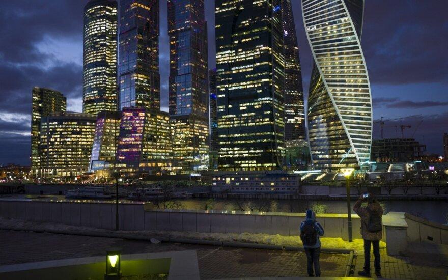 """С 86-го этажа небоскреба в """"Москва-сити"""" выпал человек"""
