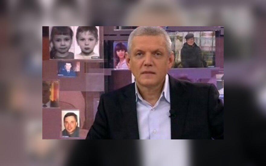 """Российский Первый канал отказался от передачи """"Жди меня"""""""