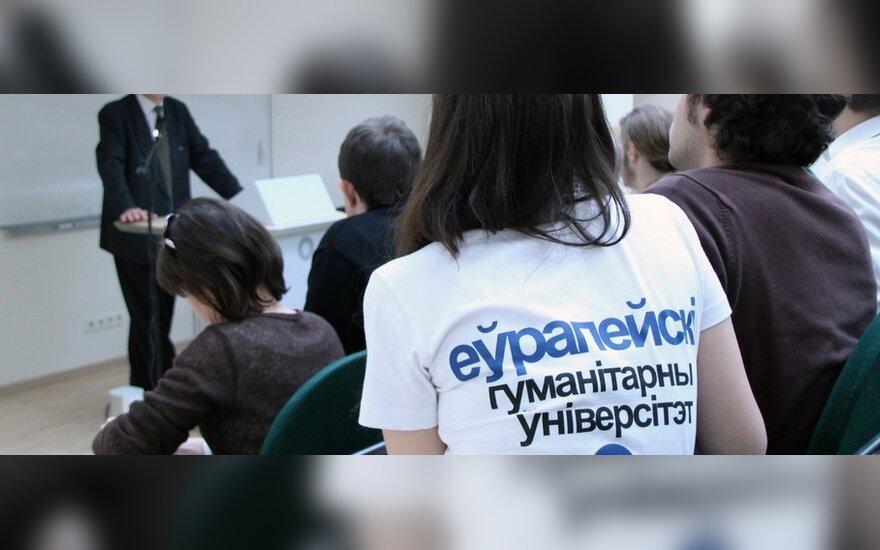 Эстония поддержит Европейский гуманитарный университет