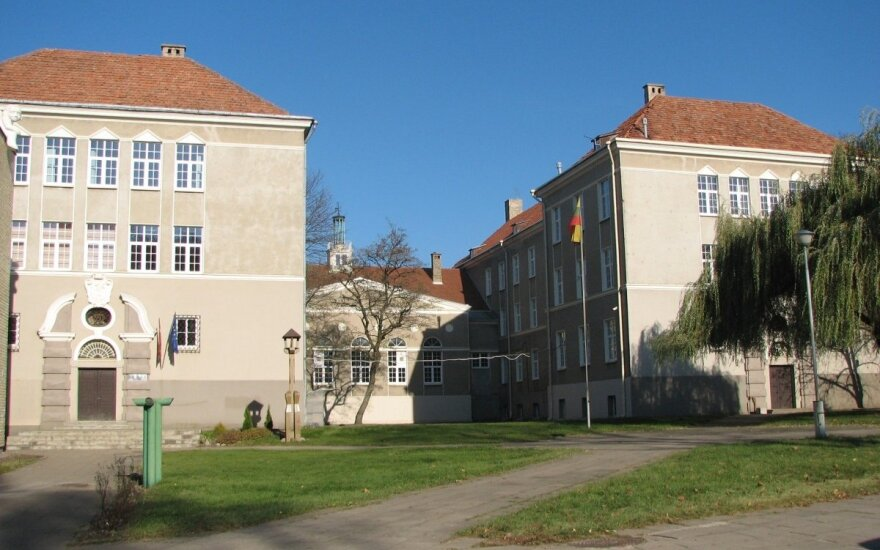 Szkoła Średnia im. J. Lelewela