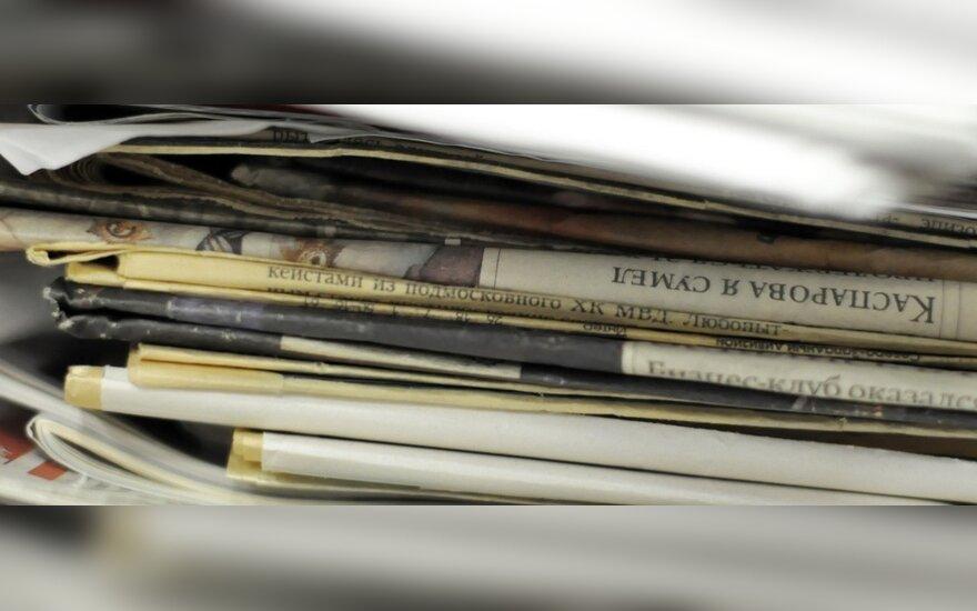 Биотопливо научились делать из старых газет