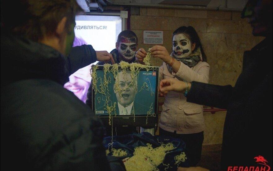 В центре Минска прошел флешмоб против российской пропаганды