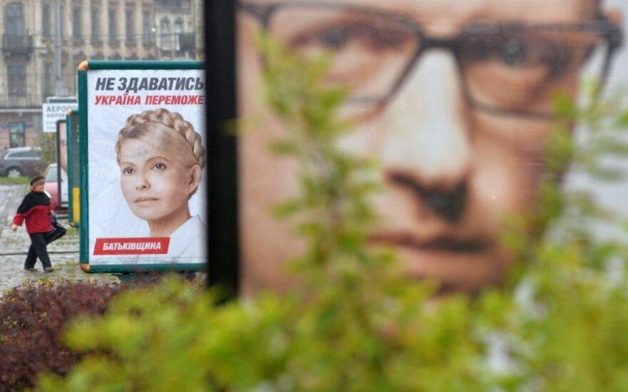 The Economist: в новой Раде будут прежние лица с новыми масками
