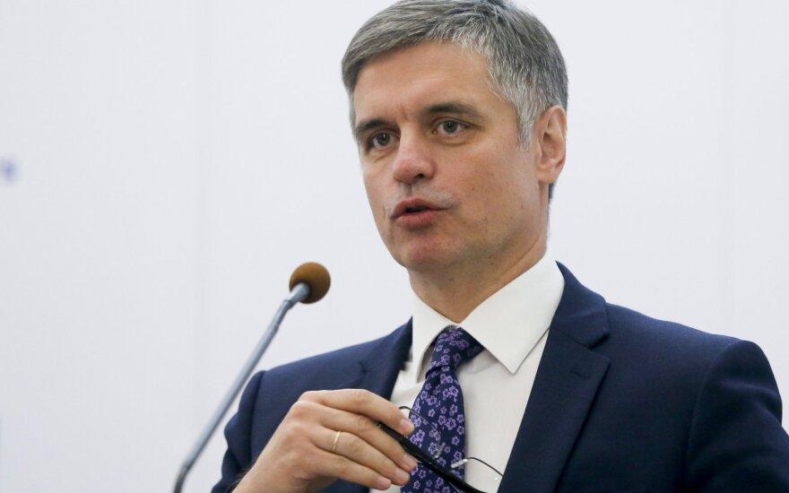Vadimas Pristaiko