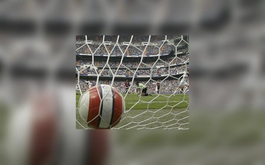 В Москве вновь рискнут показать футбол на большом экране