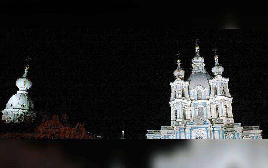 В Петербурге несогласные собрались идти на Смольный