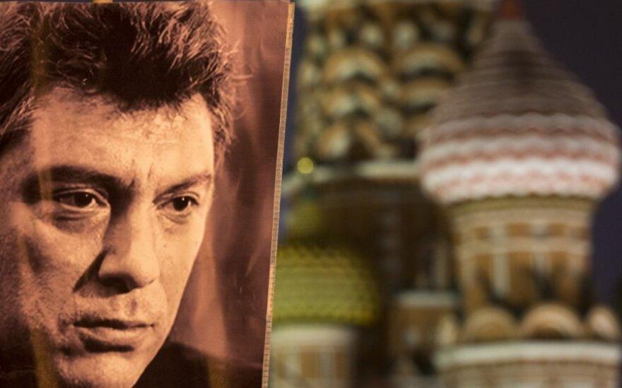 Геремеев даст показания в суде по делу об убийстве Немцова