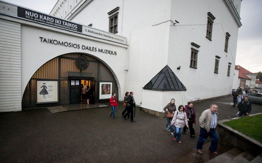 В Литве прошла традиционная Музейная ночь