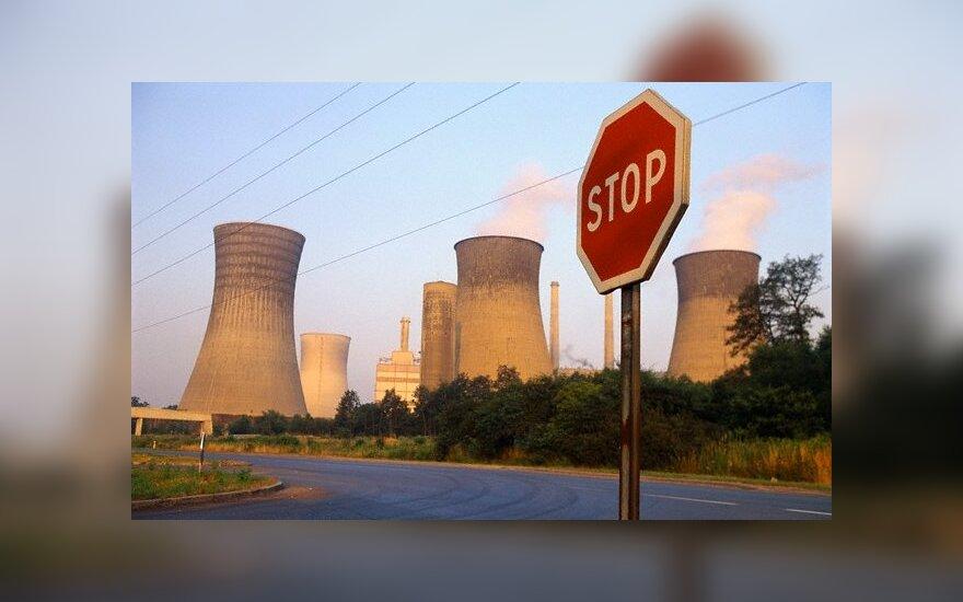 Atominė energetika, atominė elektrinė