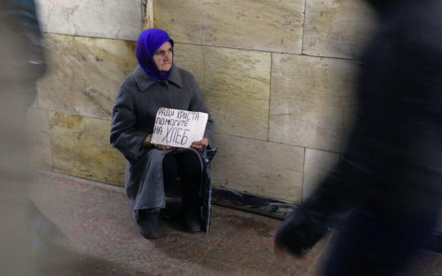 """В России в """"абсолютной бедности"""" живет более 14% населения - 20,9 млн граждан"""
