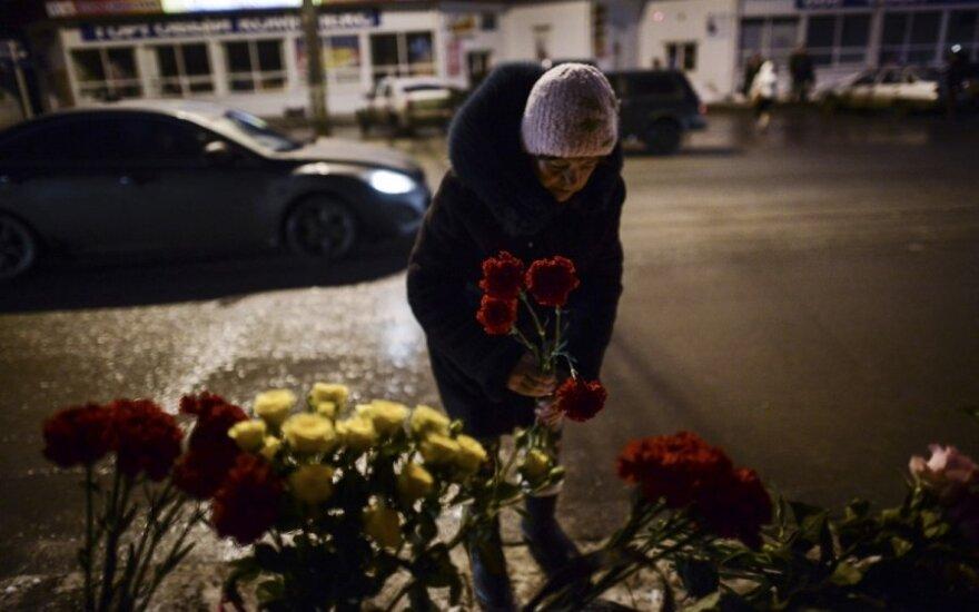 В Волгограде похоронили погибшего при теракте полицейского