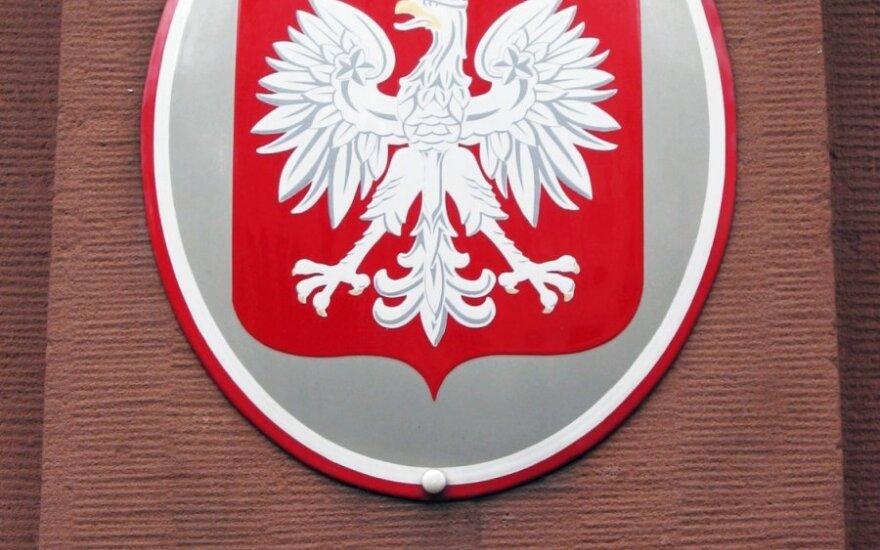 МИД Польши: РФ посылали уведомление о праздновании освобождения Освенцима