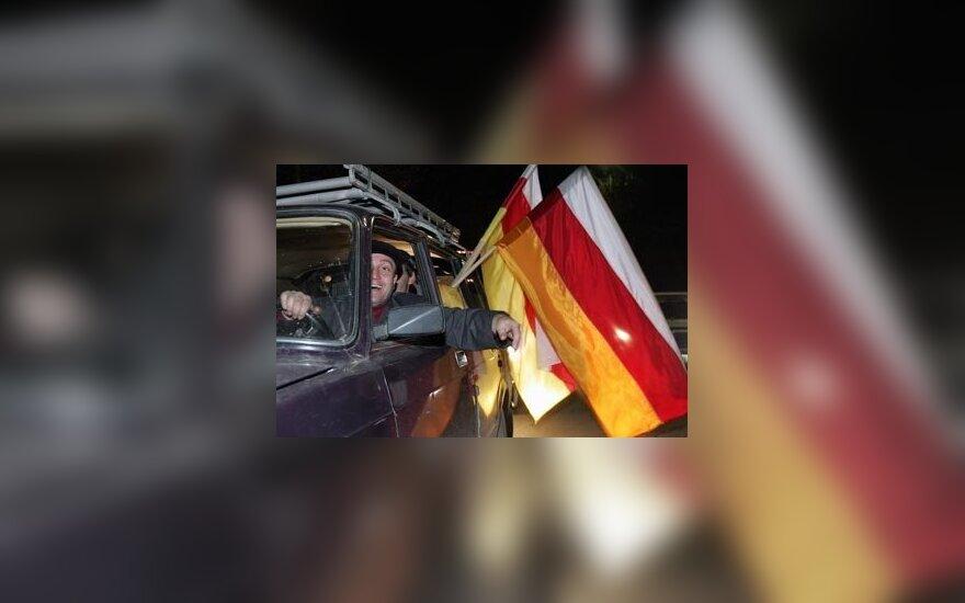 Госдума ратифицировала союзный договор с Южной Осетией