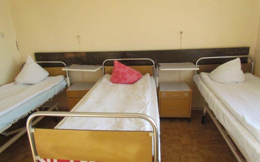 Kauno klinikinės ligoninės Vaikų ligų skyrius