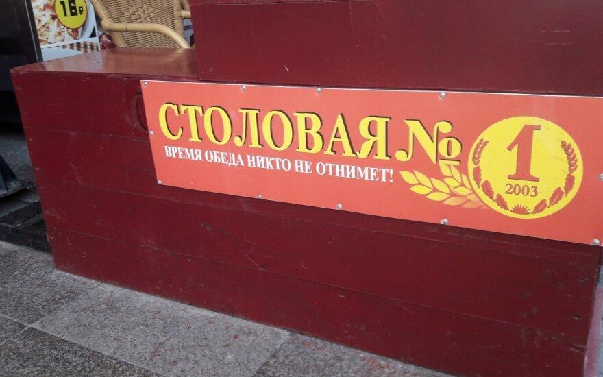 """Свежие блюда в кафе """"СССР"""", или """"Почему вы говорите, что коммунисты были плохими?"""""""