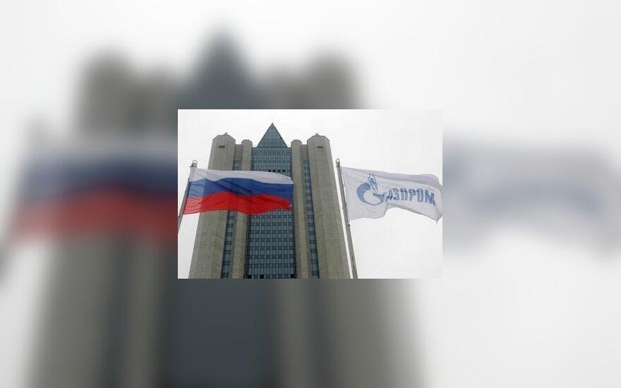 """""""Газпром"""" прогнозирует среднюю цену газа для Европы"""