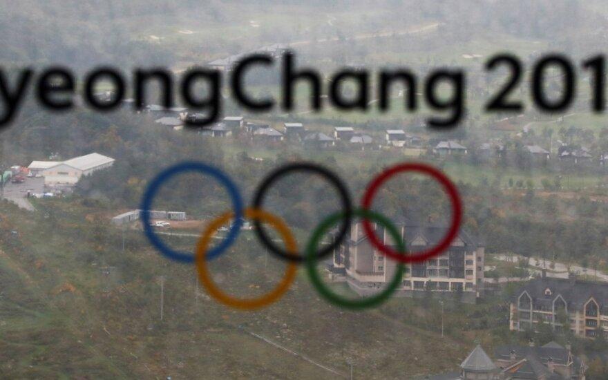 Pjongčango olimpinės žaidynės