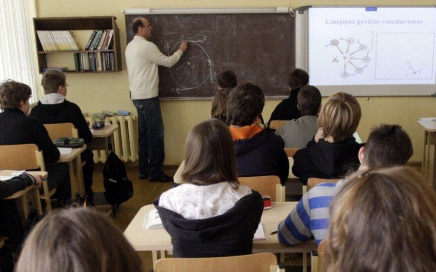 Школы снова ожидают перемены