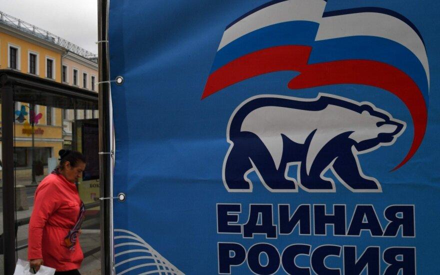 Выборы в Мосгордуму: сколько единороссов среди кандидатов?
