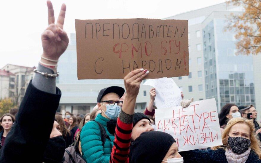 ВУ начинает сбор средств для помощи преследуемым студентам и ученым из Беларуси