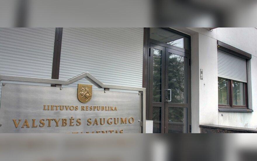 ДГБ: петицию по Клайпеде в интернете предали огласке деятели российской пропаганды