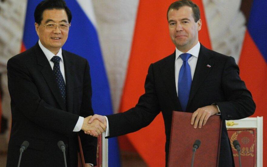 Россия и Китай выступили с совместным заявлением