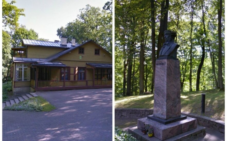 700-летиe Православия в Литве: праздничный концерт в парке Маркучяй