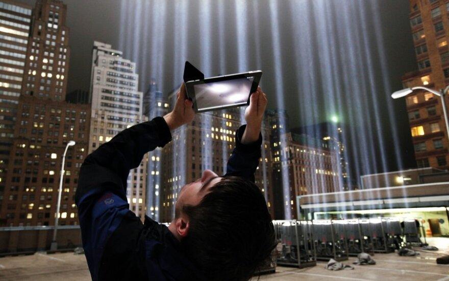 На Ground Zero в небо взметнутся небоскребы из света